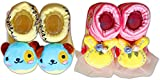Baby Station Animal Face Booties Pack Of 2-Clour & Design As May Vary