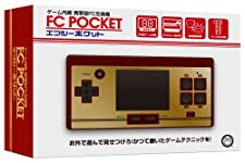 FC Pocket - Handheld Famicom Portable Console