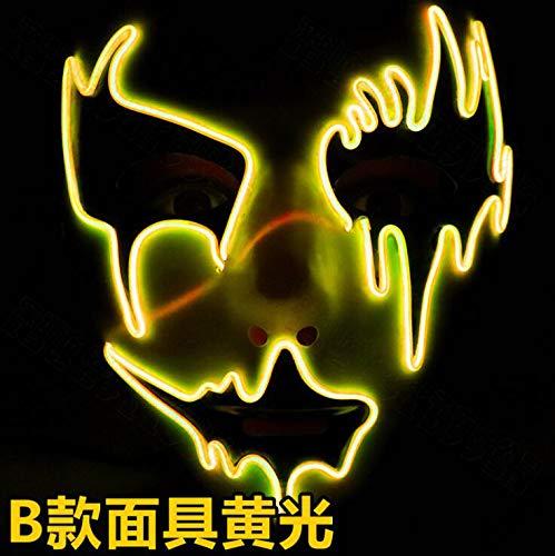 YP Halloween Mund-Mund LED Light Up Purge Maske Für Festival Cosplay Halloween Costumehead Maske,Byellowlight