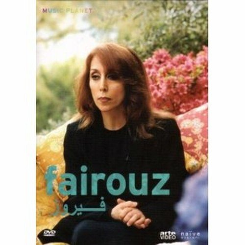 Bild von Planet Music Collection - Fairouz And Lebanon