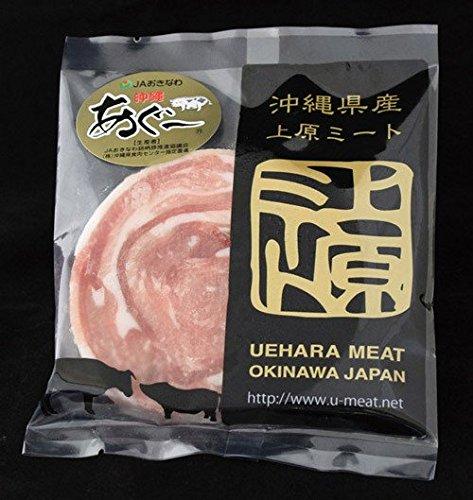 ギフト JAおきなわ あぐー ロールステーキ×8枚 上原ミート 旨みと甘みたっぷりのあぐー豚肉 脂肪融点が低くとろける舌触り