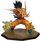 Figurine 'Dragon Ball Zero' - Son Goku Kamehameha - 11 cm [Importación Francesa]