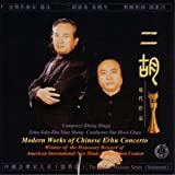 Modern Works of Chinese Erhu C