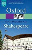 A Dictionary of Shakespeare n/e (Oxford Quick Reference)