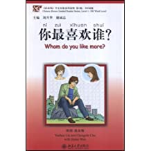 Chinese Breeze Graded Reader Series: Level 1: 300 Word Level - Whom Do You Like More? [+MP3-CD]