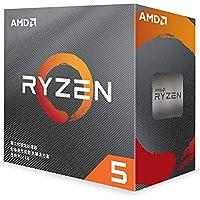 Procesador AMD Ryzen 5 3500X (6C/6T, caché de 35 MB, potenciador máximo de 4,1 GHz)