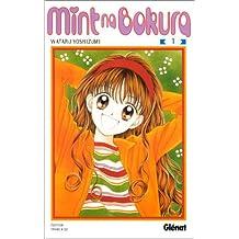 Mint na bokura Vol.1