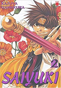 Saiyuki Edition simple Tome 2