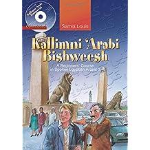 Kallimni 'Arabi Bishweesh: A Beginners' Course in Spoken Egyptian Arabic 1