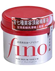 Shiseido Fino Premium Touch Essence Hair Mask - 230g