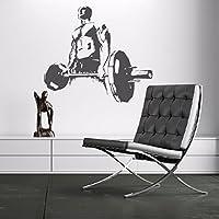 Bodybuilder con i pesi Sketch Atletica Wall Stickers Sport Decor