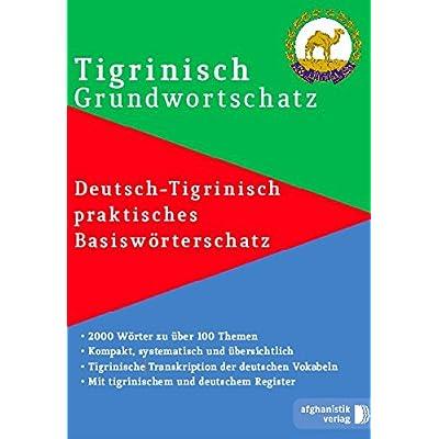 Tigrinya Grundwortschatz Deutsch Tigrinisch Praktisches