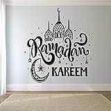 Islam Allah Vinyl Wandtattoo Muslim Eid Murabak Ramadan Kareem Muslimische Architektur Wohnzimmer Schlafzimmer Art Deco Wanddekoration andere Farben 50x42cm
