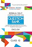 Oswaal Kerala SSLC Question Bank for Class 10 English (March 2018 Exam)