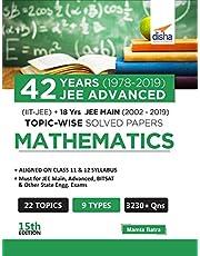 42 Years JEE Adv Maths 15th Edn 540