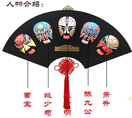 Übergroße Fan-förmige Facebook Facebook Anhänger Chinesischen Wind Fünf-wege-caishen Dekoration Schmuck 2.7kg - Mode Kostüm Schmuck China