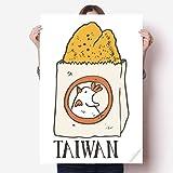 DIYthinker Snake Lebensmittel Fried Chicken Taiwan