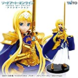 Taito Sword Art Online Alicization Alice Zuberg Synthesis Thirty Figure