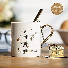 Idea Regalo - MOCER Il Giorno di San Valentino Idee Regalo Natale Zodiaco Dorato Tazza Ceramica Amanti Cup Inviare Ragazze Regalo di Compleanno, Sagittario