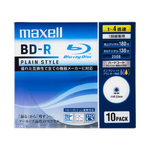 MAXELL Blue-ray BD-R Disk | 25GB 4x Speed 10 Pack - Plain Style - White Wide Area Ink-jet Printable Label(japan import)