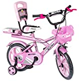 Speed bird cycle industries Boy's and Girl's 14-T Robust Double Seat Bicycle