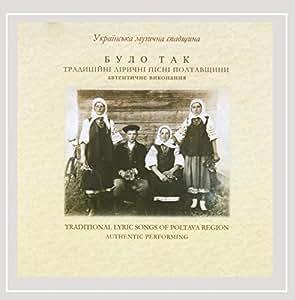 Traditional Lyric Songs of Poltava Region: Ukrainian Love Songs