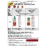 12 x 1 Liter 100% Granatapfelsaft aus Konzentrat ohne Zucker - 2