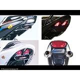 Suzuki GSF650BANDIT 05–08No ABS (SL)/Negro–Tailguard (con luces LED de estilo Escopeta)