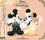 Disney's Fairy Tale Weddings - Ambas