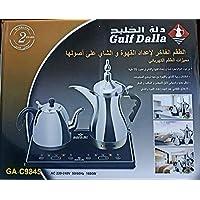 ماكينة صنع القهوة العربية السائلة من جولف دالا، لون فضي - GA-C9845
