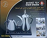 الة تحضير القهوة العربية السائلة من دلة الخليج، فضي