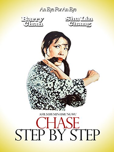 Chase Step By Step