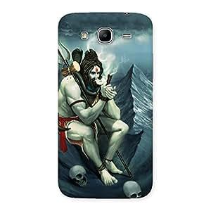 Impressive Shiva Multicolor Back Case Cover for Galaxy Mega 5.8