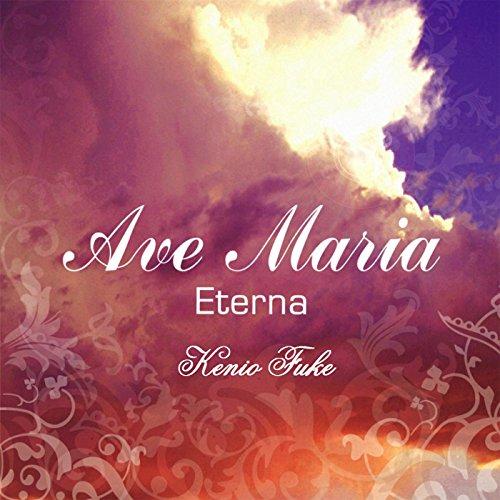 Ave Maria: Franz Schubert