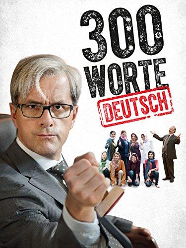 300 Worte Deutsch -