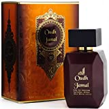 Oudh Jamal Fragrance Spray - Woody Oud Scent for Men by Al Aneeq