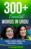 Learn Urdu: 300+ Essential Words In Urdu - Learn Words Spoken In Everyday Pakistan (Speak Urdu, Pakistan, Fluent, Urdu Language): Forget pointless phrases, Improve your vocabulary