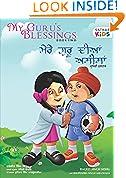 #9: My Guru's Blessings, Book Two: Bilingual - English and Punjabi (Satkar Kids 2)