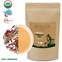 Jarved Organic Loose Leaf Turkish Tea: Blended, FTGFOP1 Grade, Fair Trade, USDA Certified (200g, Makes 90 Cups) - Free Ebook on Tea Recipes
