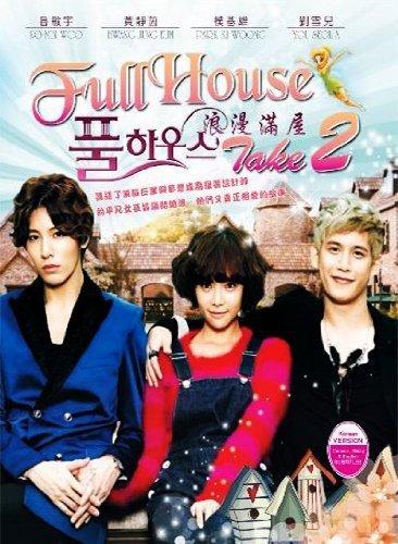 Take 2 (4 DVDs)