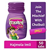 Dabur Hajmola Digestive Tablets, Imli - 50 Tablets (Bottle)