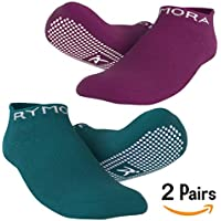 Non Slip Anti Skid Grip Socks (2 Pairs) (Perfect for Pilates, Yoga, Barre, Dance, Martial Arts, Trampoline, Fitness, Hospital, Rehab, Home & Body Balance)