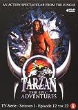 Season 1, Vol. 2 (4 DVDs)