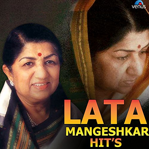"Santoshi Mata Mauli (From ""Chal Re Laksha Mumbaila"")"