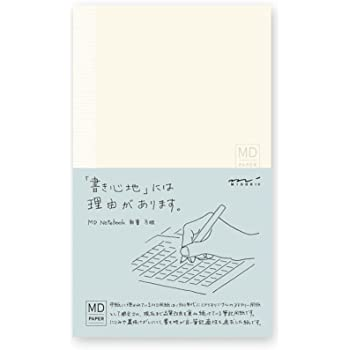 Midori MD Notebook - Medium, Grid Paper