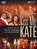 Kiss Me Kate (Vicoria Palace Théâtre,2002) [jewel_box]