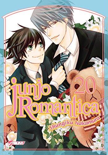 Junjo Romantica T20 par Shungiku NAKAMURA