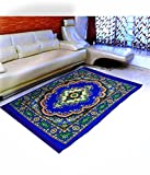 #6: Super India Designer Carpet 5 x 7 feet Blue