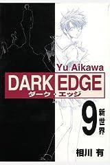 Dark Edge Vol.9 by Aikawa (2008-11-07) Taschenbuch