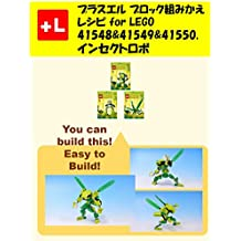 purasueruzu rimeiku insutorakusyonzu obu Insect robot: yuukyanbirudoza Insect robot (Japanese Edition)